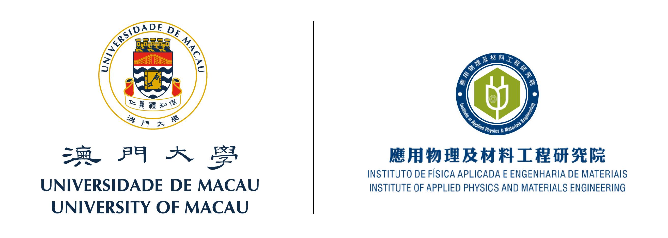 Institute of Applied Physics and Materials Engineering | University of Macau Logo